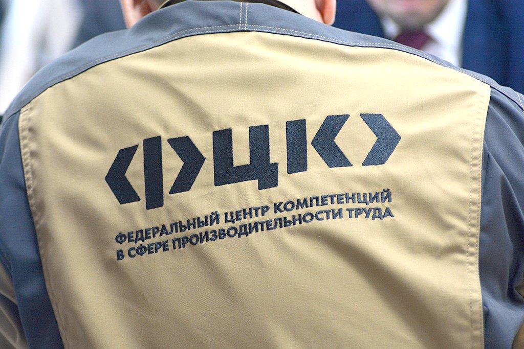 ООО «ТК «Экотранс» вошло в число предприятий Белгородской области